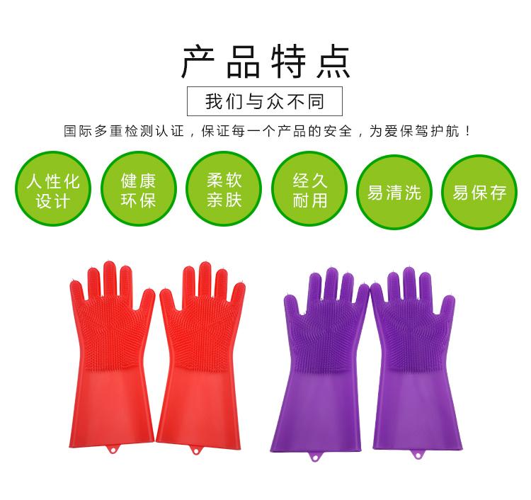 食品级硅胶手套